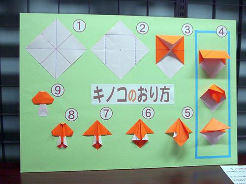 折り紙の 折り紙 幼児 : studental.net